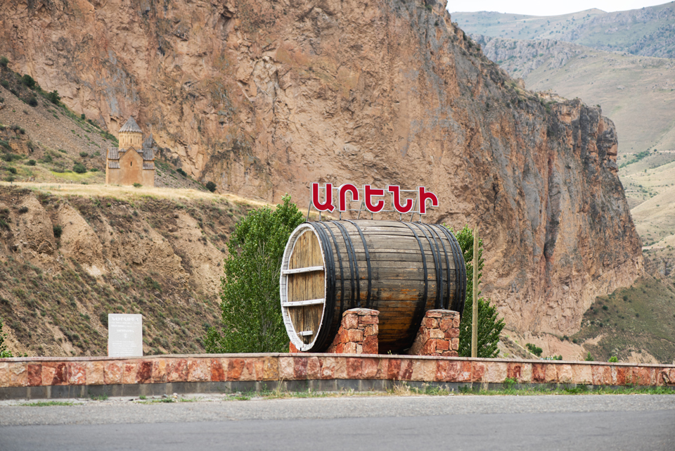 A barrel marks the entrance to Areni village, home to its eponymous grape.
